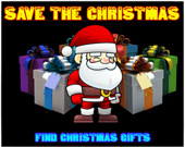 Спаси Рождество