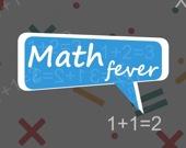Математическая лихорадка