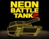 Битва неоновых танков 2