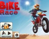 Велогонка BMX 3