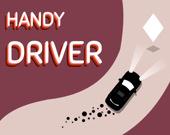Практичный водитель