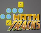 Математические треки