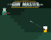 Оружейный Мастер