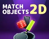 Подбери объекты 2D