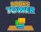Книжная башня