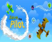 EG Спаси пилота