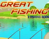 Великая рыбалка