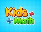 Детская математика