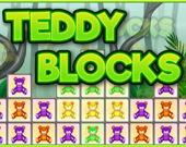 Плюшевые блоки