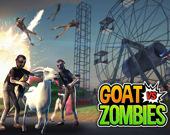 Овца против Зомби