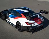 Собери BMW M4 GT3