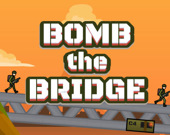 Взорви мост