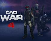 CAD Война 4