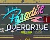 Райский переезд