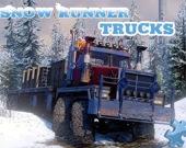 Снежные вездеходы - Пазл