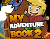 Мое Приключение: Книга 2