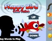 Порхающая птичка с голосом