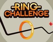 Вызов кольца