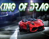 Король Драгстера