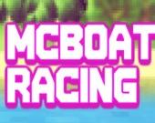 Мастер гонок на лодке