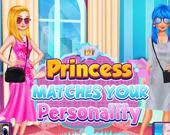 Какая принцесса соответствует вашей личности?