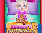 Аппендэктомия малышки Одри