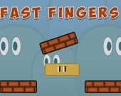 Быстрые пальцы