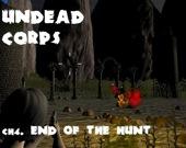 Корпорация бессмертных 4 - Конец охоты