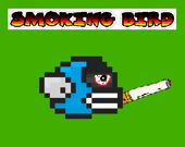 Курящая птица
