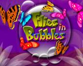 Мухи в пузырях