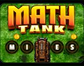 Математический танк