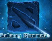 Галактические камни