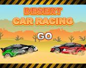 Автогонки в пустыне