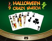 Сумасшедший Хэллоуин: Соотнесите предметы