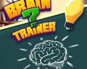 Мозговой тренер