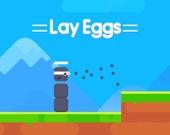 Отложи яйца