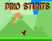 Трюки динозавра