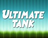 Идеальный танк