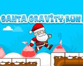 Санта в гравитации