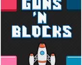 Пушки и блоки
