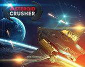 Разрушитель астероидов