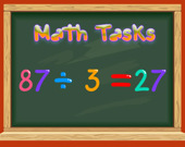 Математические примеры: Верно или же нет