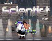 Забег безумного учёного