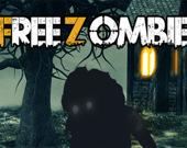 Освободите зомби