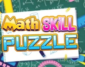 Математические навыки