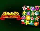 Драгоценное Рождество