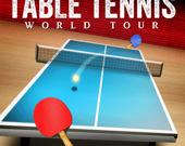Мировое турне по настольному теннису