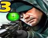 Вооруженное ограбление: Стреляй в грабителей