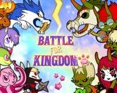 Битва за Королевство