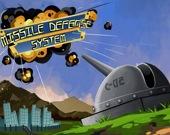 Система противоракетной защиты